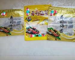 海苔寿司彩印袋自封袋